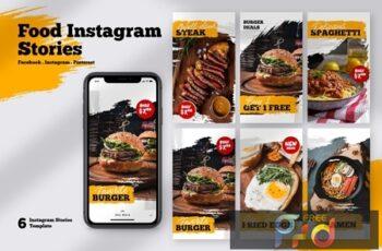 Restaurant Food Instagram Stories 3EH8EPZ 8