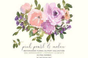 Blush Pink Watercolor Floral Bouquet Set 2544423 12