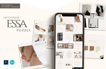 Essa Instagram Puzzle - Canva & PS 4458381 2