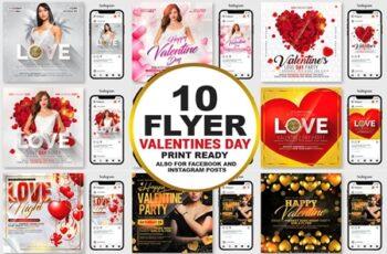 10 Valentines Day Flyers Bundle 4547928 2