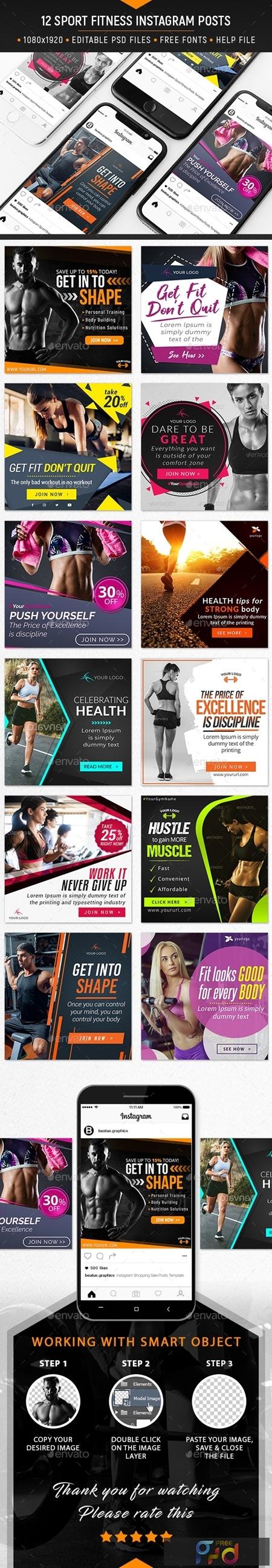 Instagram Sport Fitness Posts 25673118 1
