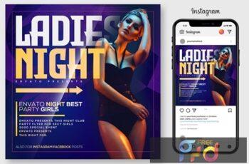 Ladies Night Party Flyer 4519140 4