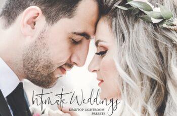 Intimate Wedding Lightroom Presets 4484753 1