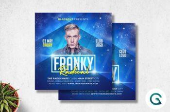 DJ Flyer Template 4571351 4