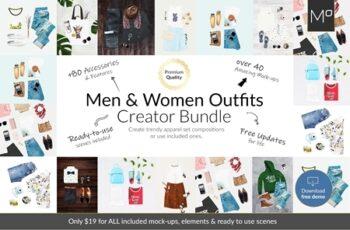 Men & Women Outfit Creator Bundle 4519215 6