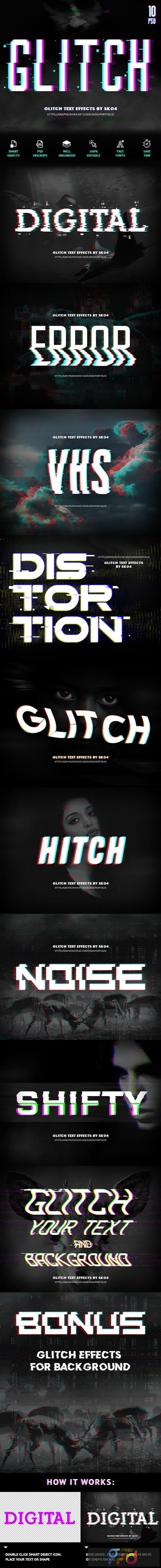 Glitch Text + Glitch Background FX 22420785 1