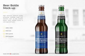 Beer Bottle Mock-Up Template 4707294 3