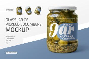 Jar of Pickled Cucumbers Mockup Set 4700815 7