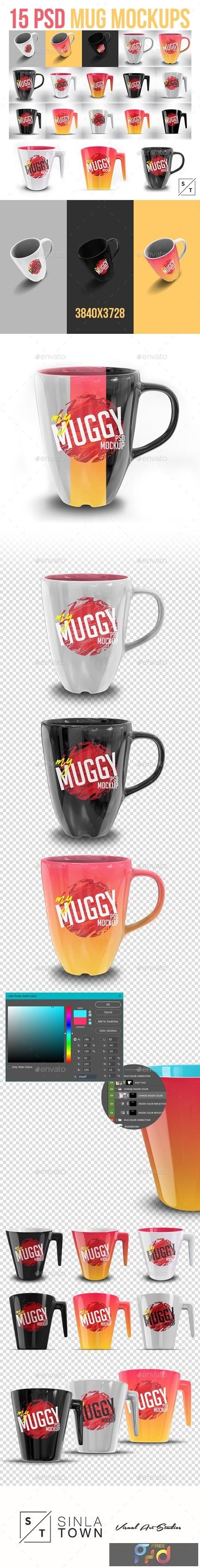 Photorealistic 15 PSD Mockup Mug Set 22658898 1
