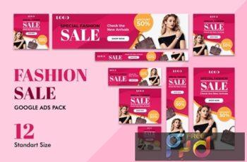 Google Ads Web Banner Fashion Sale AFNTXXK 4