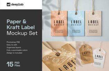 Paper & Kraft Label Mockup Set 4751578 3