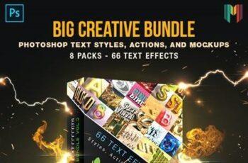 66 Creative Text Effects Bundle 5 26168423 11