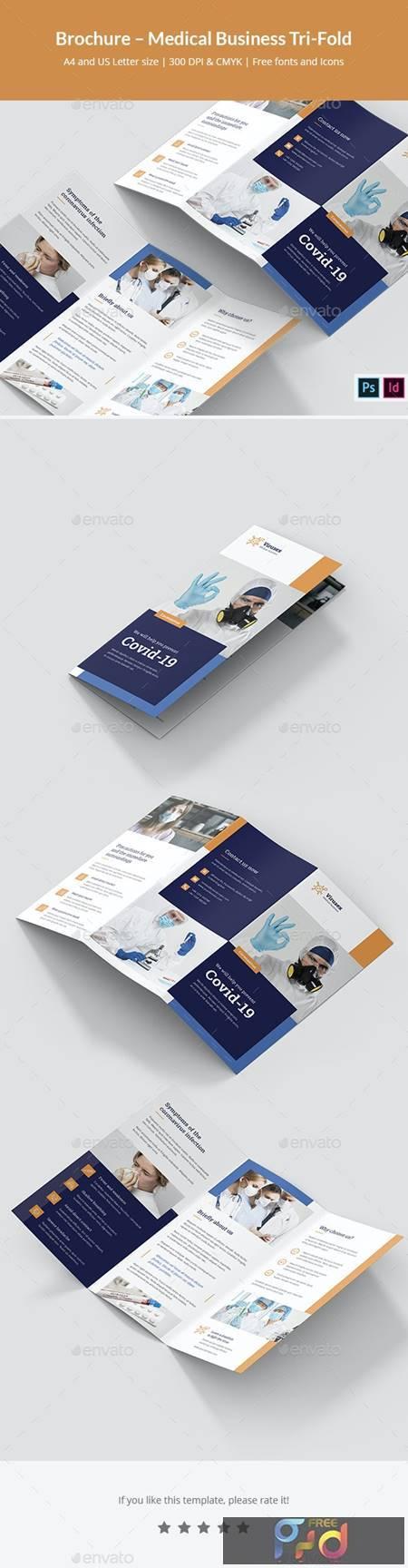 Brochure - Medical Business Tri-Fold 26132884 1