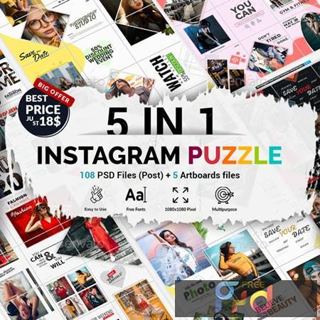 Instagram Puzzle Bundle 26164747 1