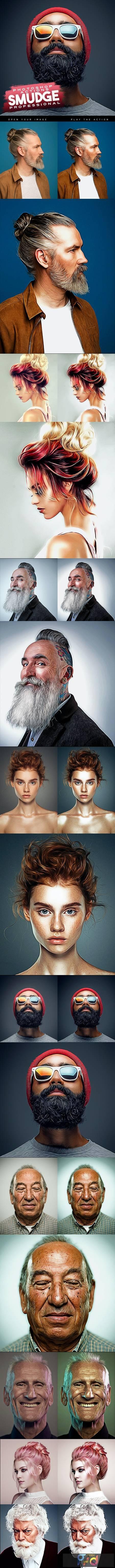 Smudge Professional Photoshop Actions 25891288 1