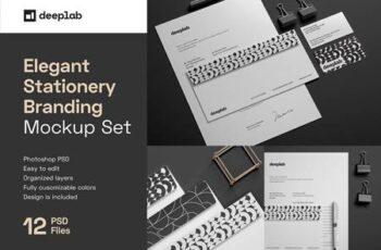Elegant Stationery Branding Mockup 4433253 5
