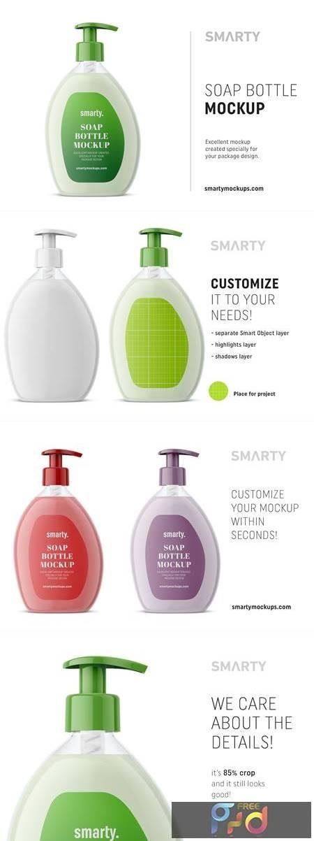 Soap bottle mockup 4658599 1