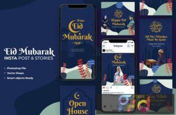 Eid Mubarak Greeting Instagram Template A5F9DEG
