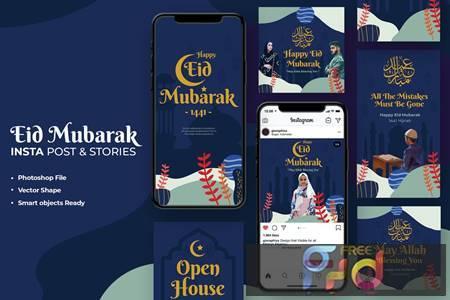 Eid Mubarak Greeting Instagram Template A5F9DEG 1