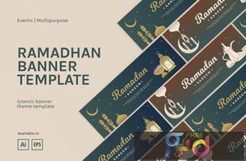 Ramadhan Banner Template RU29T4J 6