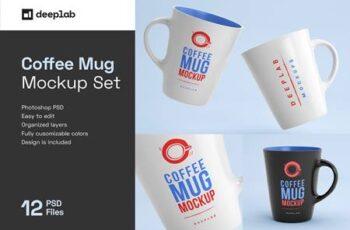 Mug Mockup set - 12 Styles 4328085 7