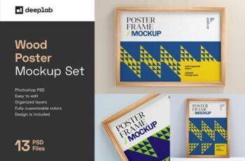 Wood Poster Mockup Set 4350374 4