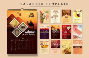 12 Pages Arabic Calendar Template 4656681 5