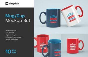 Mug Mockup Set 4848367 7