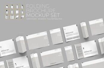 Folding Brochure Mockup Set 4409695 5