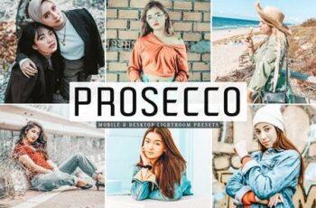 Prosecco Mobile & Desktop Lightroom Presets 4776197 2