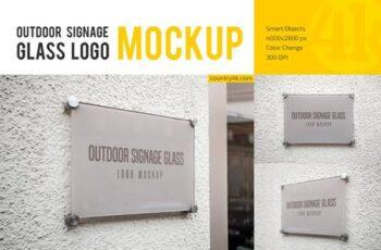 Glass Signage Logo Mockup Set 4889412