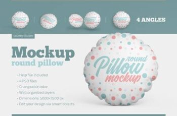 Round Pillow Mockup Set 4868448 6