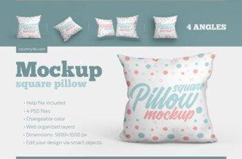 Square Pillow Mockup Set 4871300 7