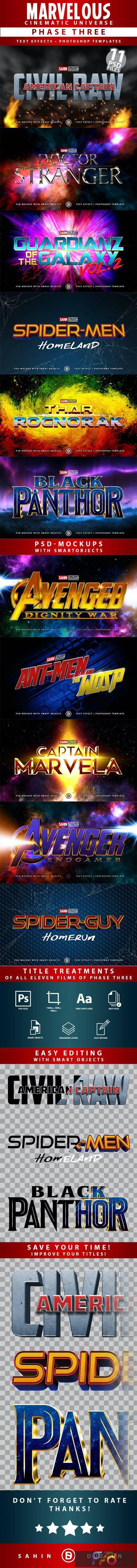 Marvelous Cinematic Universe - Phase Three 26501541 1