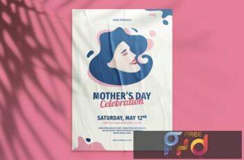 Mothers Day Flyer Set 7EM6DLG 6