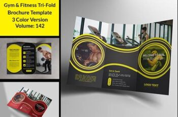Gym Trifold Brochure Template 4664204 2