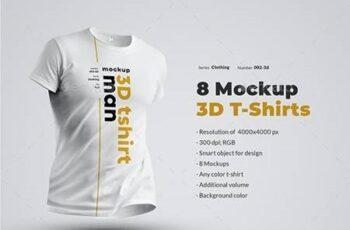 8 Mockups T-Shirts 3d Man 24638907 4