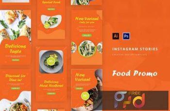 Food Promo Instagram Story 9Y9NJDF