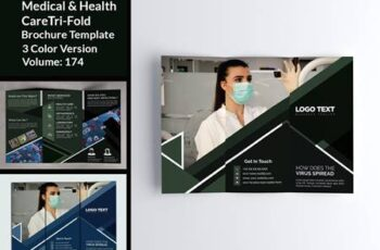 Medical Healthcare Trifold Brochure 4832232 12
