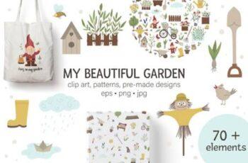 My Beautiful Garden 4327950 2