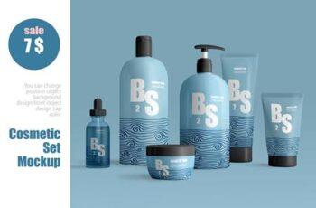 Cosmetic set mockup 4832635 3
