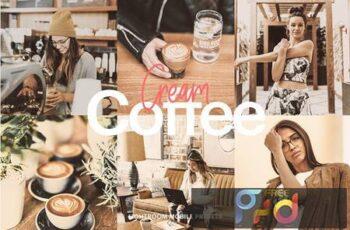Lightroom Preset - Cream Coffee Theme 4971968 6