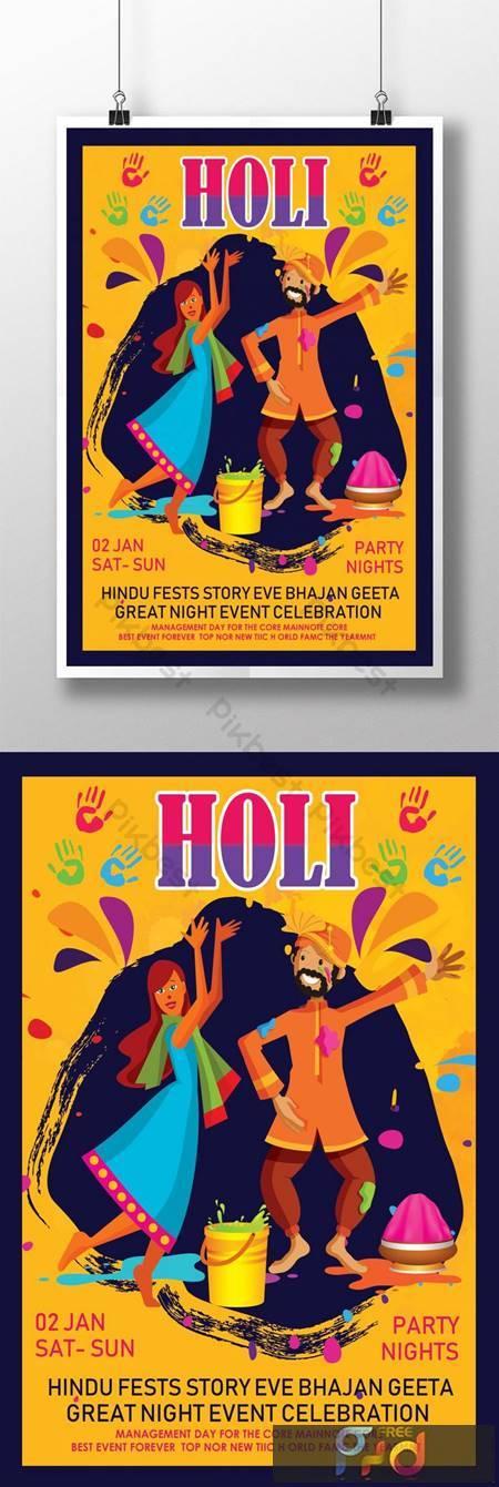 Balam Pichkari Holi Poster Template 1631596 1