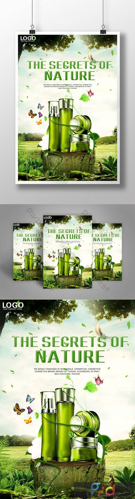 Clear Natural Cosmetics Poster Download 16394 1