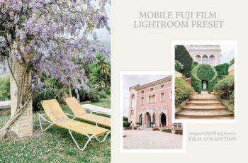 Mobile Lightroom Fuji Film Preset 4964770