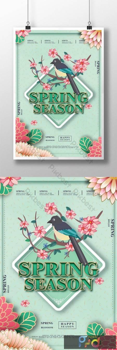Green fresh cartoon spring poster 1620405 1