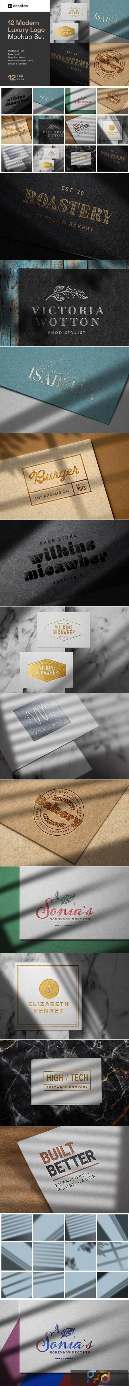 Elegant Luxury Logo Mockup Set 5144616 1