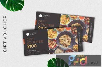 Gift Voucher Card Promotion YVYZPHX 7