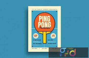 Retro Ping Pong Tournament Flyer RNKAMW 2