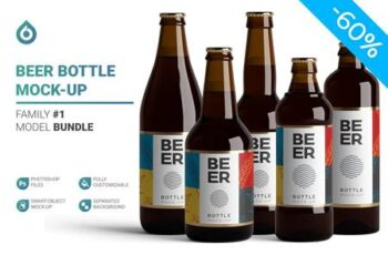 Beer Bottle Mockup 5027001 11